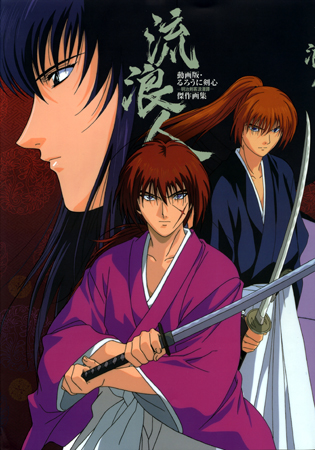 Бродяга Кэнсин (ARTBOOK) / Rurouni Kenshin - Cell Works ...